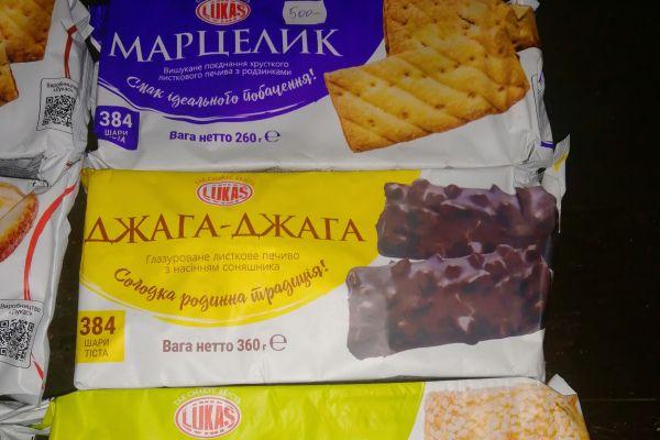 Dulinafka Gáborné